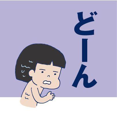 0427お風呂での05