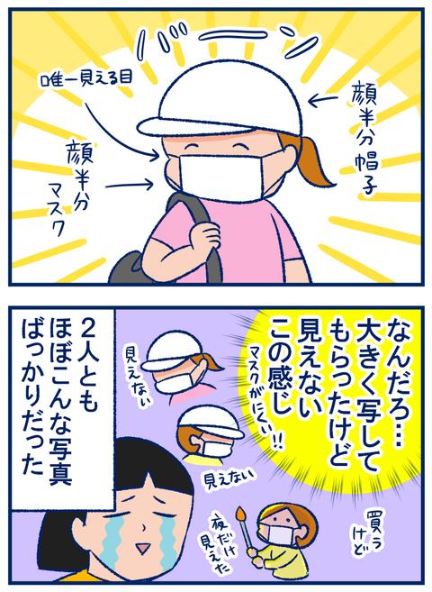 写真販売02