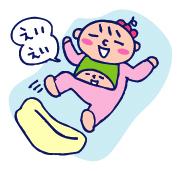 双子を授かっちゃいましたヨ☆-0315三ヵ月03
