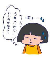 双子を授かっちゃいましたヨ☆-0419プチトマト05