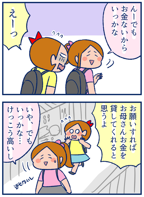冨岡さん人形02