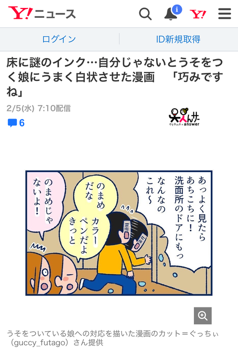 大人んサー02