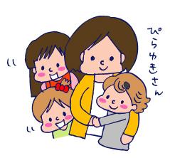 双子を授かっちゃいましたヨ☆-0219ドリームハウス03