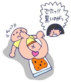 双子を授かっちゃいましたヨ☆-0616うんちっち01
