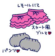 双子を授かっちゃいましたヨ☆-0315レモール01