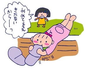 双子を授かっちゃいましたヨ☆-0623ノマメ06