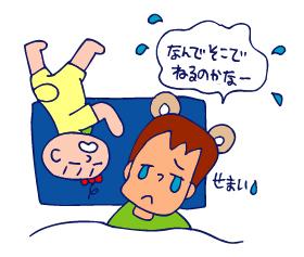 双子を授かっちゃいましたヨ☆-0916寒さ02