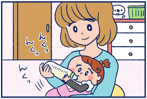 元気ママ01