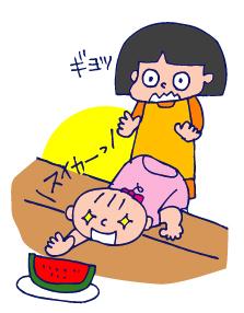 双子を授かっちゃいましたヨ☆-0914イス01