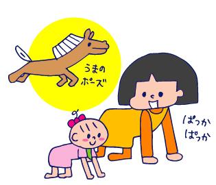 双子を授かっちゃいましたヨ☆-0728リトミック03
