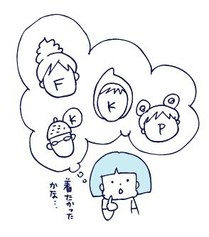 0727応援演説06