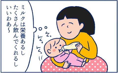 sotu_01