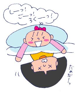 双子を授かっちゃいましたヨ☆-0109数04