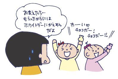 0223バレンタイン後03