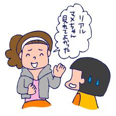 双子を授かっちゃいましたヨ☆-0531ベリー06
