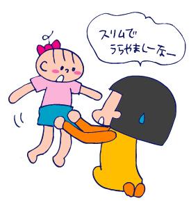 双子を授かっちゃいましたヨ☆-0810ヤセ03