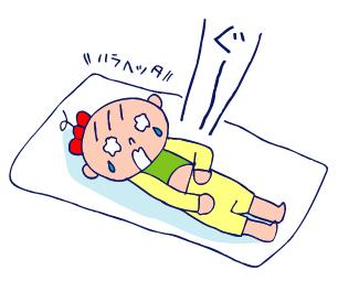 双子を授かっちゃいましたヨ☆-0509ロタ2日目01