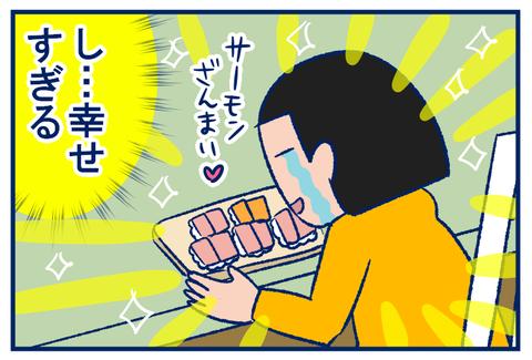 子どもの日04