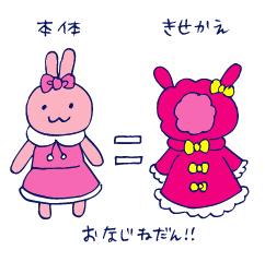 双子を授かっちゃいましたヨ☆-1222プレゼント02