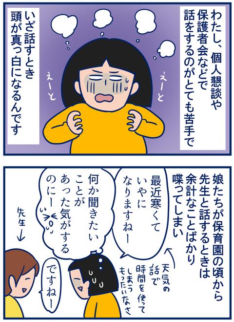 真っ白01