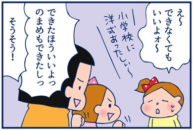 1027言い方03