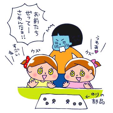 0513お弁当02