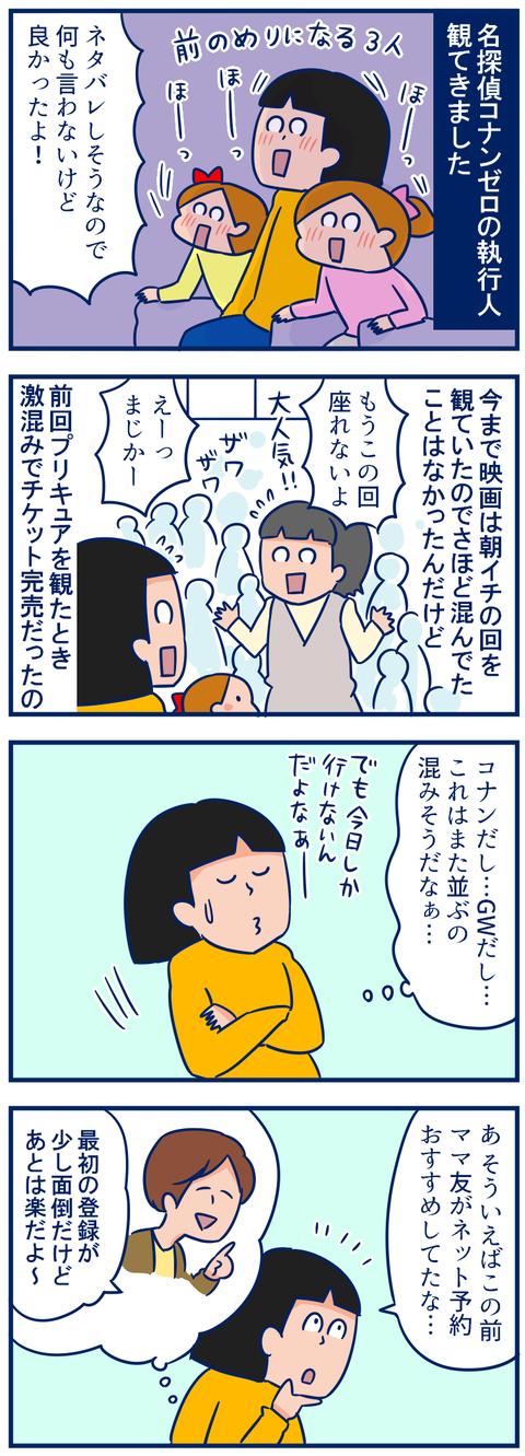 リザーブ01