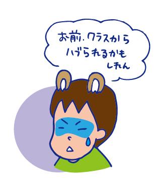 0630のみかい後02