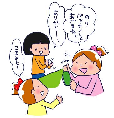 0526お弁当リハ03