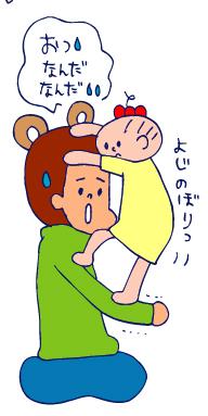 双子を授かっちゃいましたヨ☆-0928コマメ02