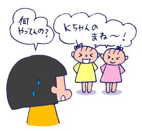 双子を授かっちゃいましたヨ☆-0706Kちゃん03