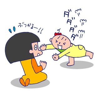 双子を授かっちゃいましたヨ☆-1228コマメ03