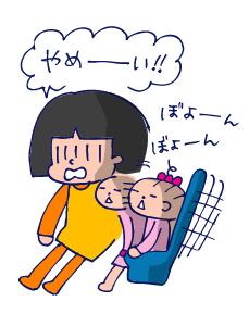 双子を授かっちゃいましたヨ☆-0924おほしさま02