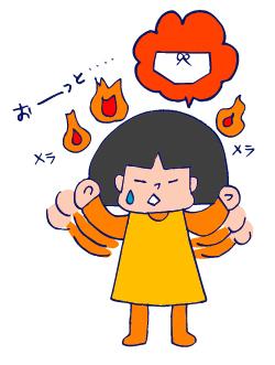 双子を授かっちゃいましたヨ☆-1026トイレその後02
