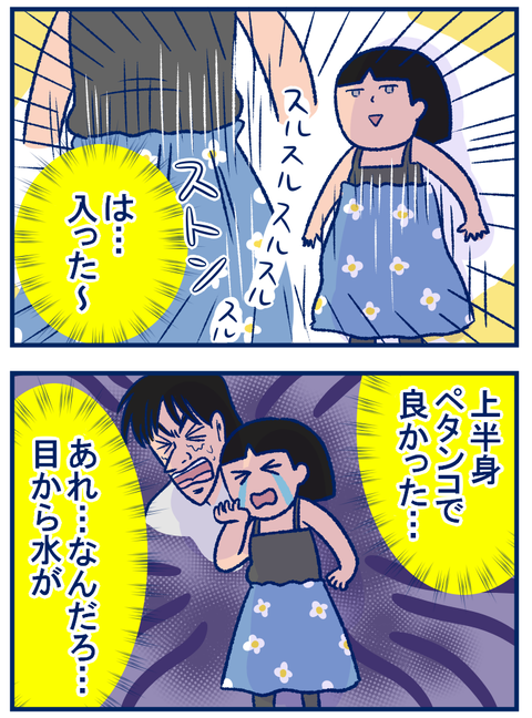 スカート02