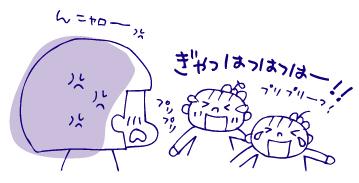 0215ぷりぷり05