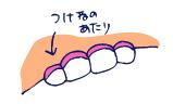 双子を授かっちゃいましたヨ☆-1221歯科検診04