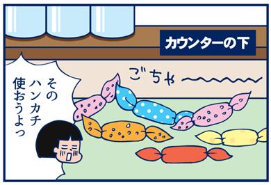 1127ハンカチ折り紙03