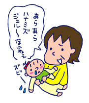 双子を授かっちゃいましたヨ☆-0408ノマメ病院へ02