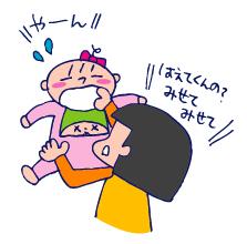 双子を授かっちゃいましたヨ☆-0614イオン03