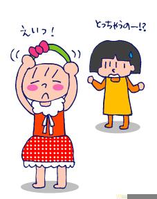 双子を授かっちゃいましたヨ☆-0211ベリー03