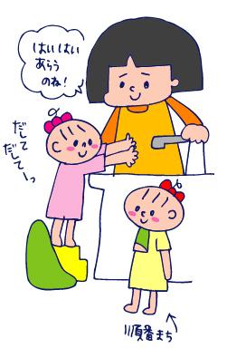 双子を授かっちゃいましたヨ☆-0723成長07