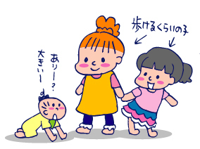 双子を授かっちゃいましたヨ☆-0628保育園03