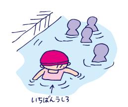 1031水泳教室02