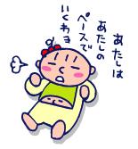 双子を授かっちゃいましたヨ☆-0312手おしゃぶり04