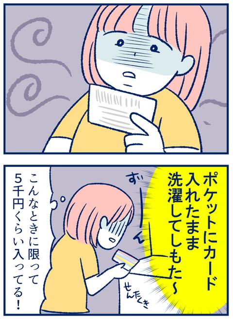 カード02