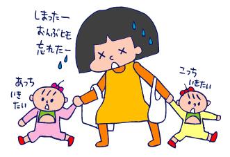 双子を授かっちゃいましたヨ☆-0617幼稚園01