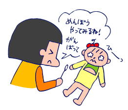 双子を授かっちゃいましたヨ☆-0405ウンチ事件05