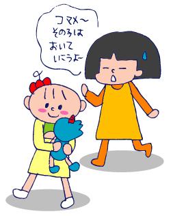 双子を授かっちゃいましたヨ☆-1104プゥート02