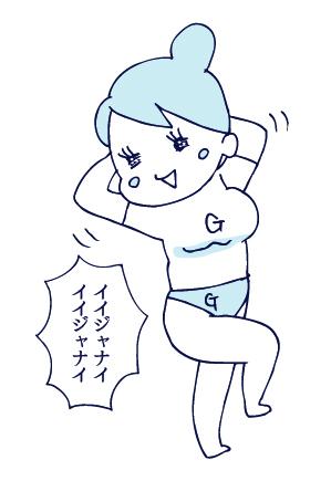 0730違い01